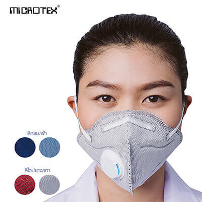 หน้ากากกันฝุ่น PM 2.5 (แพ็ค 1 ชิ้น)