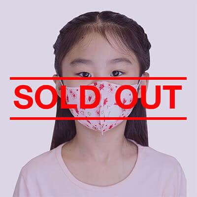 PM 2.5 Mask Kids 6-12Y(แพ็ค 2 ชิ้น)