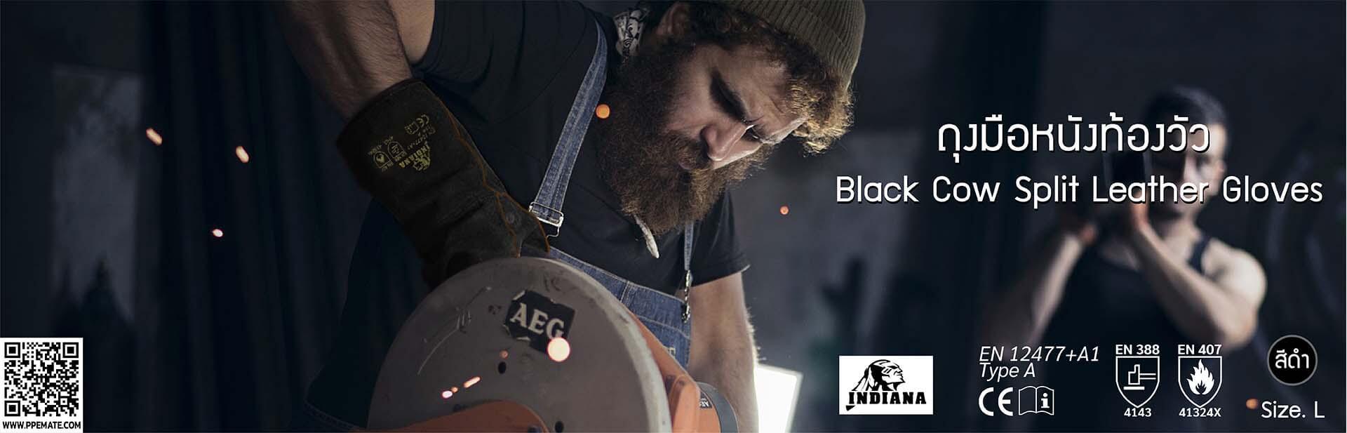 ถุงมือหนังท้องสีดำ Black Cow Split Leather Gloves