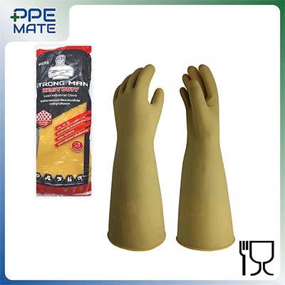ถุงมือยางชนิดหนา 16 นิ้ว Strong Man สีเนื้อ สำหรับงานทำความสะอาด สัมผัสอาหารได้