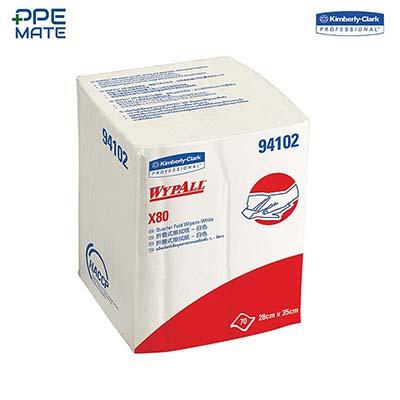 WYPALL X80 Quarter Fold Wipers กระดาษเช็ดอเนกประสงค์