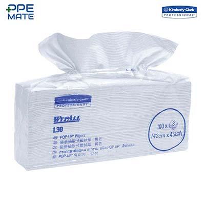 WYPALL L30 POP-UP WIPERS กระดาษเช็ดอุตสาหกรรม